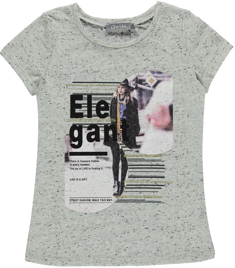 GE2312 Shirt